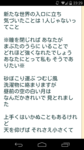 Screenshot_2014-09-17-23-29-43.png